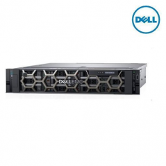 DELL PowerEdge R540 server 2,1 GHz Intel® Xeon® 4110 Armadio (2U) 750 W